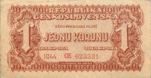 1 крона 1944 года (Чехословакия)
