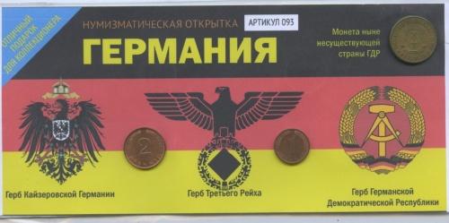Набор монет (воткрытке, наклее) (Германия)