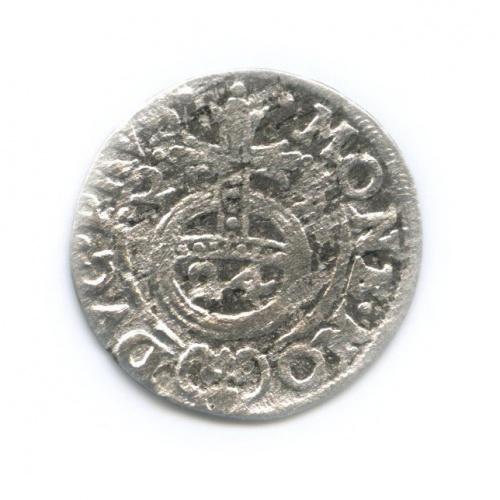 Драйпелькер - Георг Вильгельм, Пруссия 162?