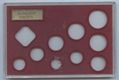 Жетон «Набор монет 1976 года» (воригинальной коробке) 1976 года (СССР)