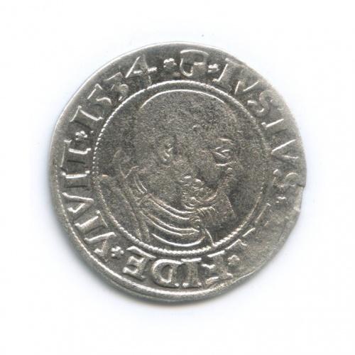 Грош - Альбрехт, Пруссия 1534 года