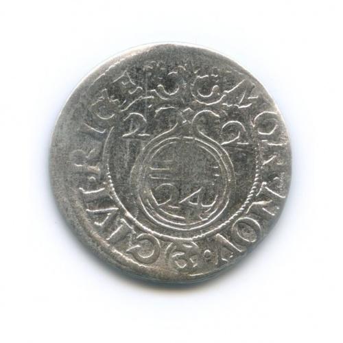 Драйпелькер - Густав Адольф, Рига 1622 года