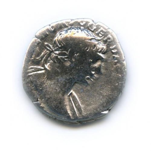 Денарий - Траян, Рим