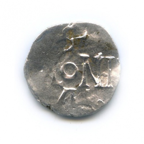 Денарий - Оттон I, Xвек (Германия)