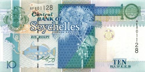 10 рупий (Сейшельские Острова)
