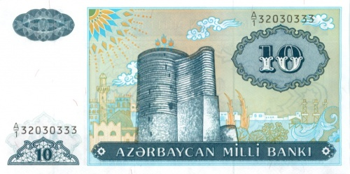 10 манат (Азербайджан)