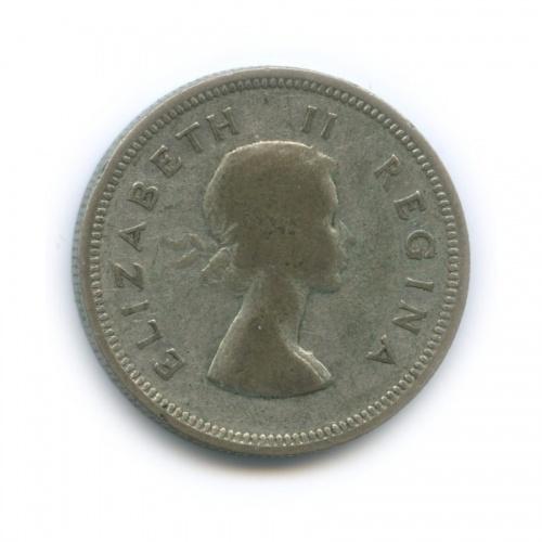 2 шиллинга (флорин) 1954 года (ЮАР)