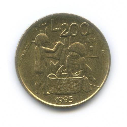 200 лир - Гражданские обязательства 1995 года (Сан-Марино)