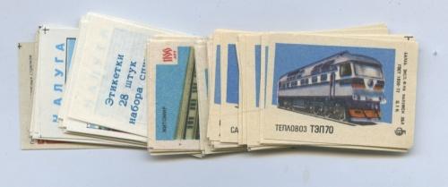 Набор спичечных этикеток (83 шт.) (СССР)