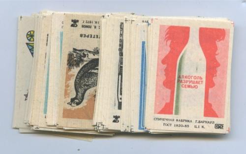 Набор спичечных этикеток (84 шт.) (СССР)