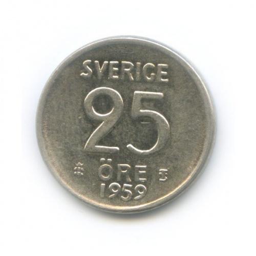 25 эре 1959 года (Швеция)