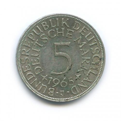 5 марок 1965 года J (Германия)