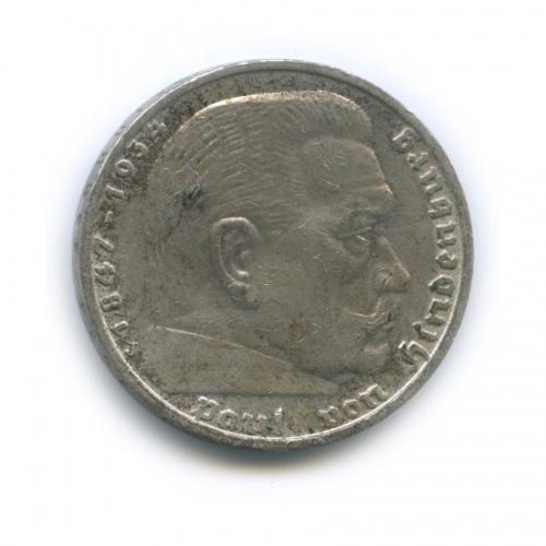5 рейхсмарок 1937 года J (Германия (Третий рейх))