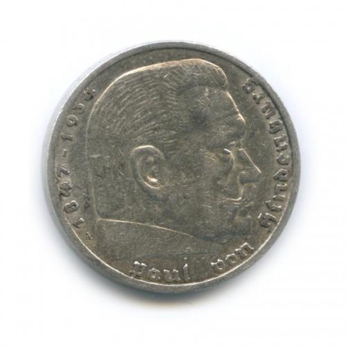 5 рейхсмарок 1935 года A (Германия (Третий рейх))