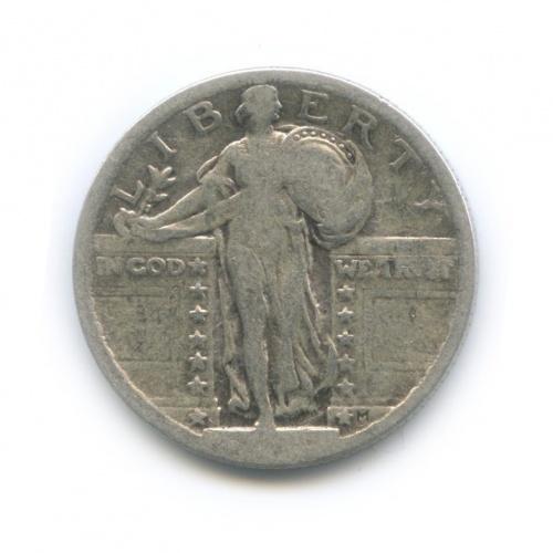 25 центов (квотер) 1917–1930 (США)