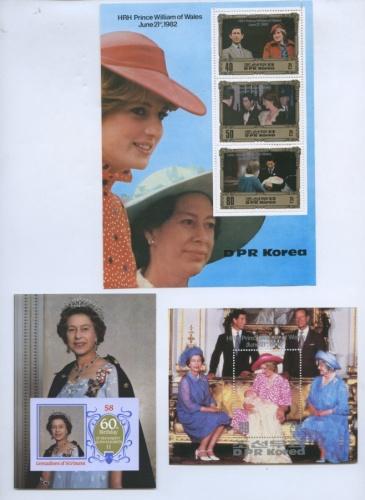 Набор почтовых марок «Королевская семья» (Северная Корея, Сент-Винсент)