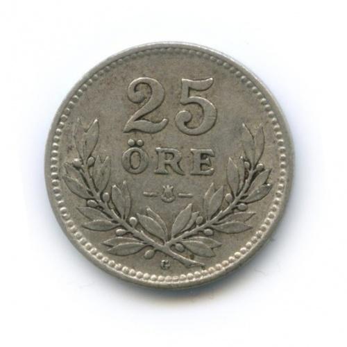 25 эре 1932 года (Швеция)
