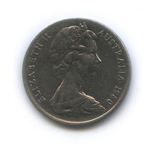 10 центов 1980 года (Австралия)