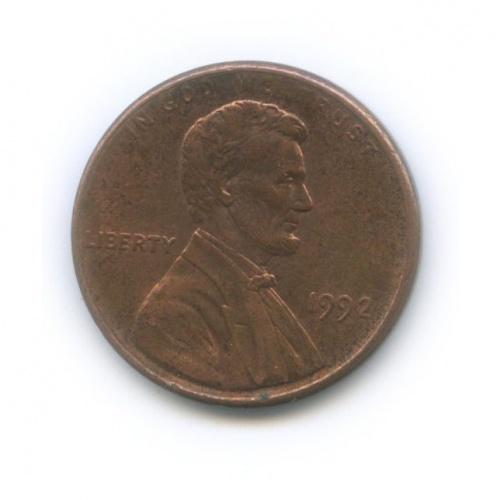 1 цент 1992 года (США)