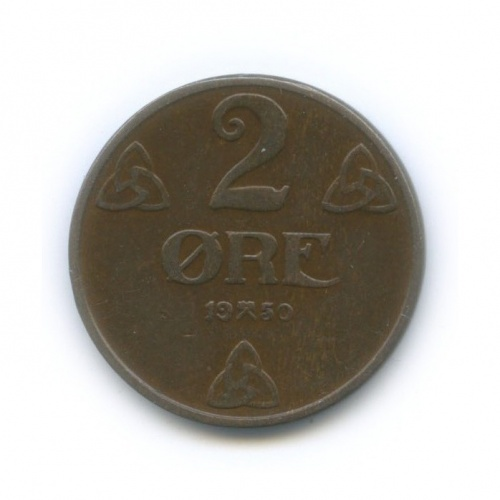 2 эре 1950 года (Норвегия)