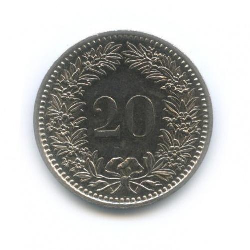 20 раппен 1984 года (Швейцария)