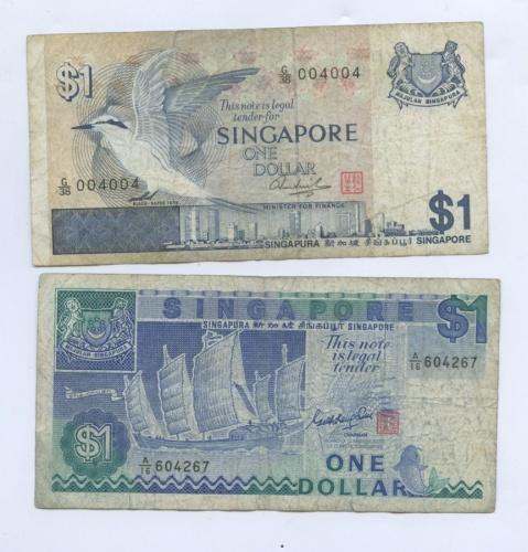Набор банкнот (Сингапур)
