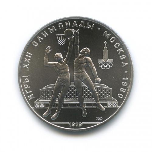 10 рублей — XXII летние Олимпийские Игры, Москва 1980 - Баскетбол 1979 года (СССР)