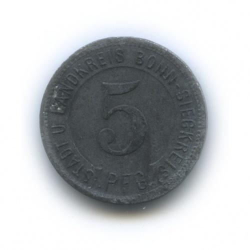 5 пфеннигов (нотгельд, Бонн) 1919 года (Германия)
