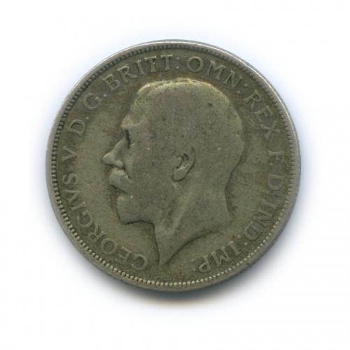 2 шиллинга (флорин) 1920 года (Великобритания)