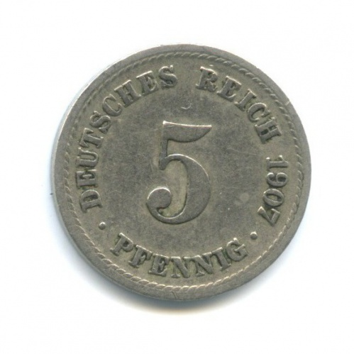5 пфеннигов 1907 года (Германия)