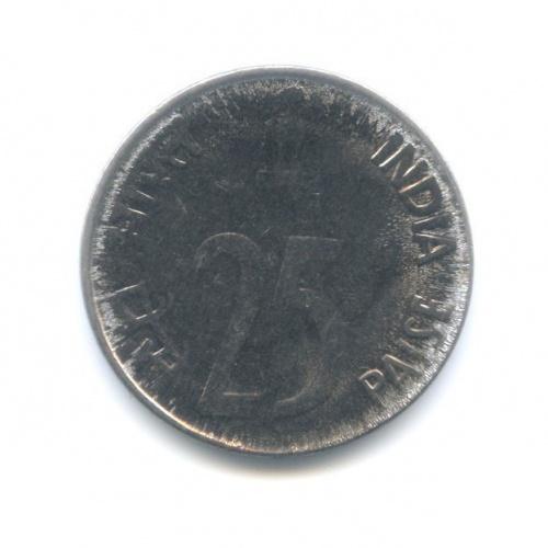 25 пайс 2002 года (Индия)