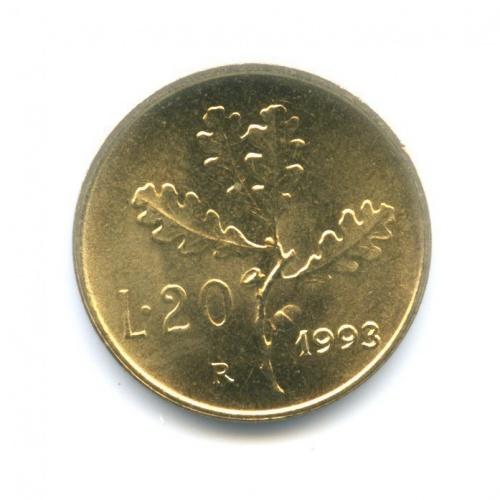 20 лир 1993 года (Италия)