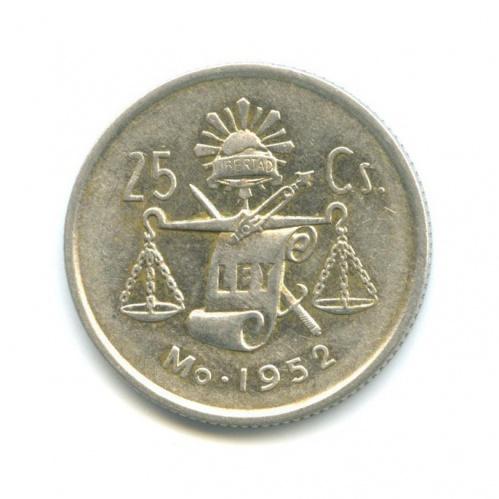 25 сентаво 1952 года (Мексика)