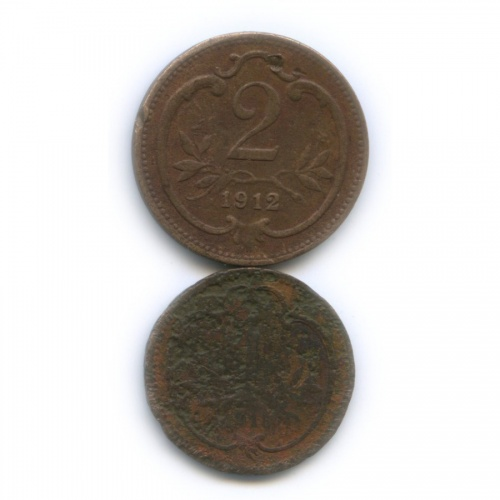 Набор монет 1912, 1915 (Австрия)