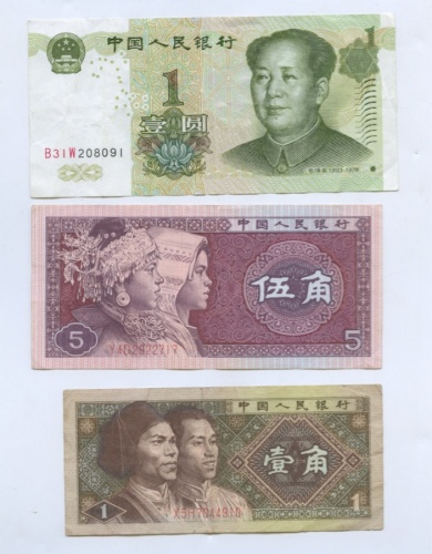 Набор банкнот 1980, 1999 (Китай)