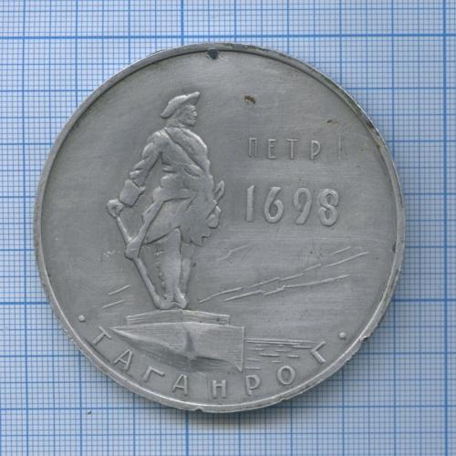 Медаль настольная «Петр I» / «Комбайновый завод, Таганрог» (СССР)