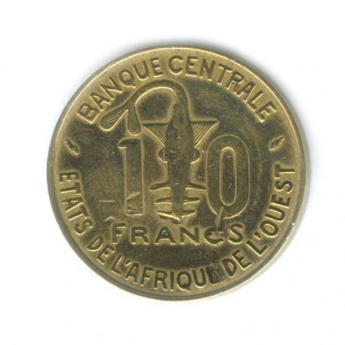 10 франков (Французская Западная Африка) 1975 года