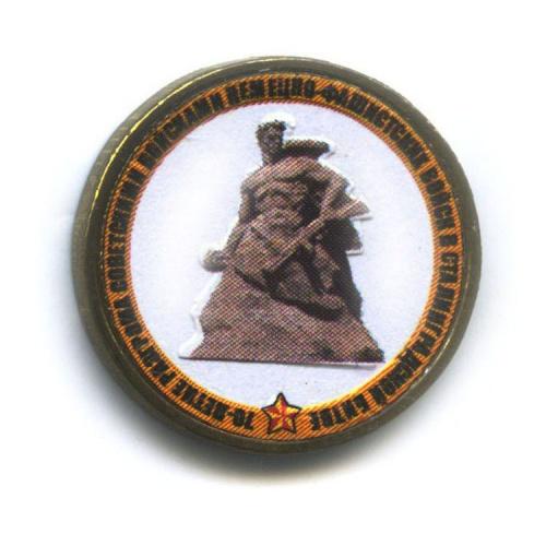 10 рублей — 70 лет Сталинградской битве (цветная эмаль) 2013 года (Россия)