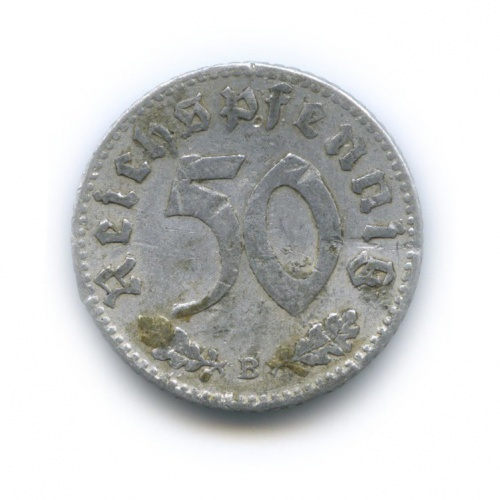 50 рейхспфеннигов 1944 года B (Германия (Третий рейх))