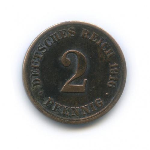 2 пфеннига 1916 года J (Германия)