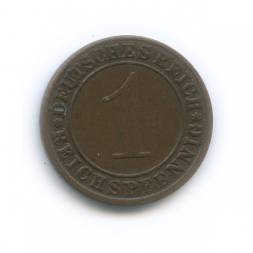 1 рейхспфенниг 1936 года A (Германия (Третий рейх))