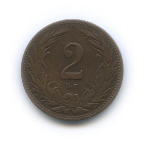 2 филлера 1910 года (Венгрия)