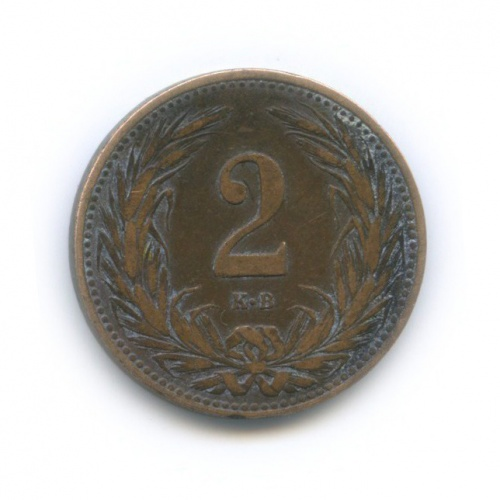 2 филлера 1908 года (Венгрия)