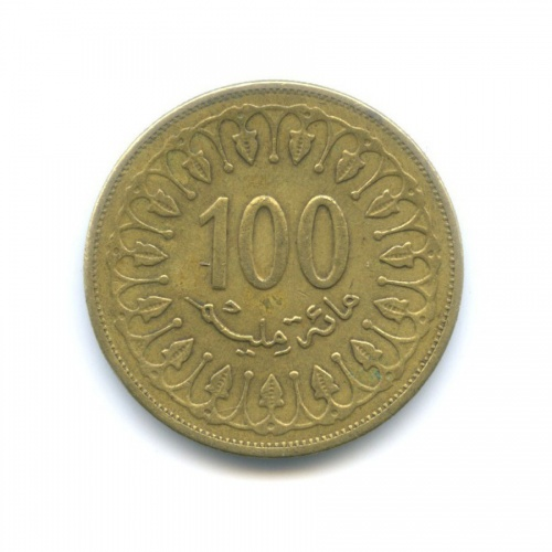 100 миллимов 2011 года (Тунис)