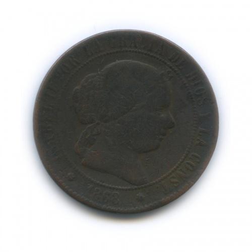 5 сентимо - Изабелла II 1868 года (Испания)