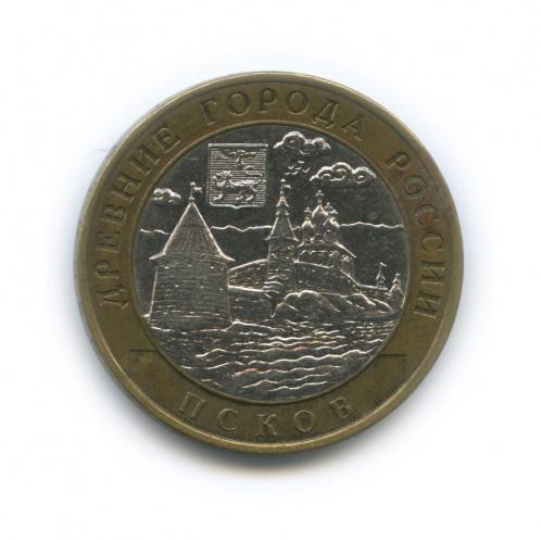 10 рублей — Древние города России - Псков 2003 года СПМД (Россия)
