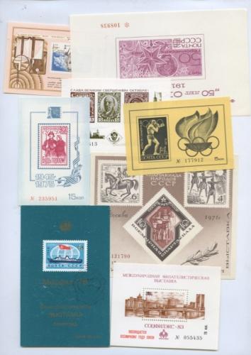Набор сувенирных листов «Международная филателистическая выставка» (СССР)