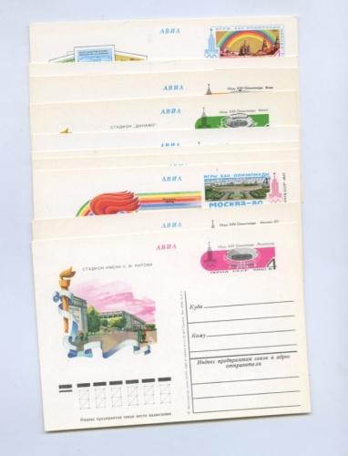 Набор открыток соригинальной маркой (10 шт.) (СССР)
