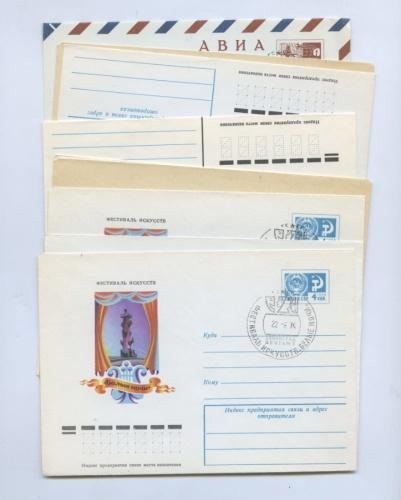 Набор конвертов соспецгашением (9 шт.) (СССР)