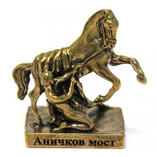 Фигурка «Аничков мост» (4×4 см, литье, бронза)